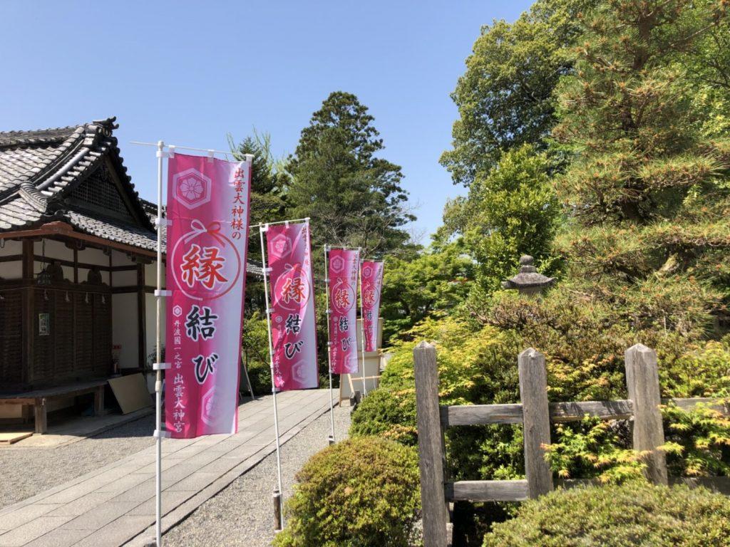 「日本一の縁結び」として有名な、出雲大神宮へ。