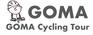 GOMAサイクリングツアー